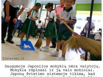 Japonu mokykla